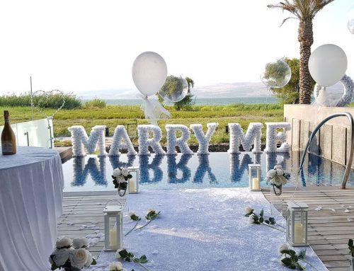 הצעת נישואין בטבריה