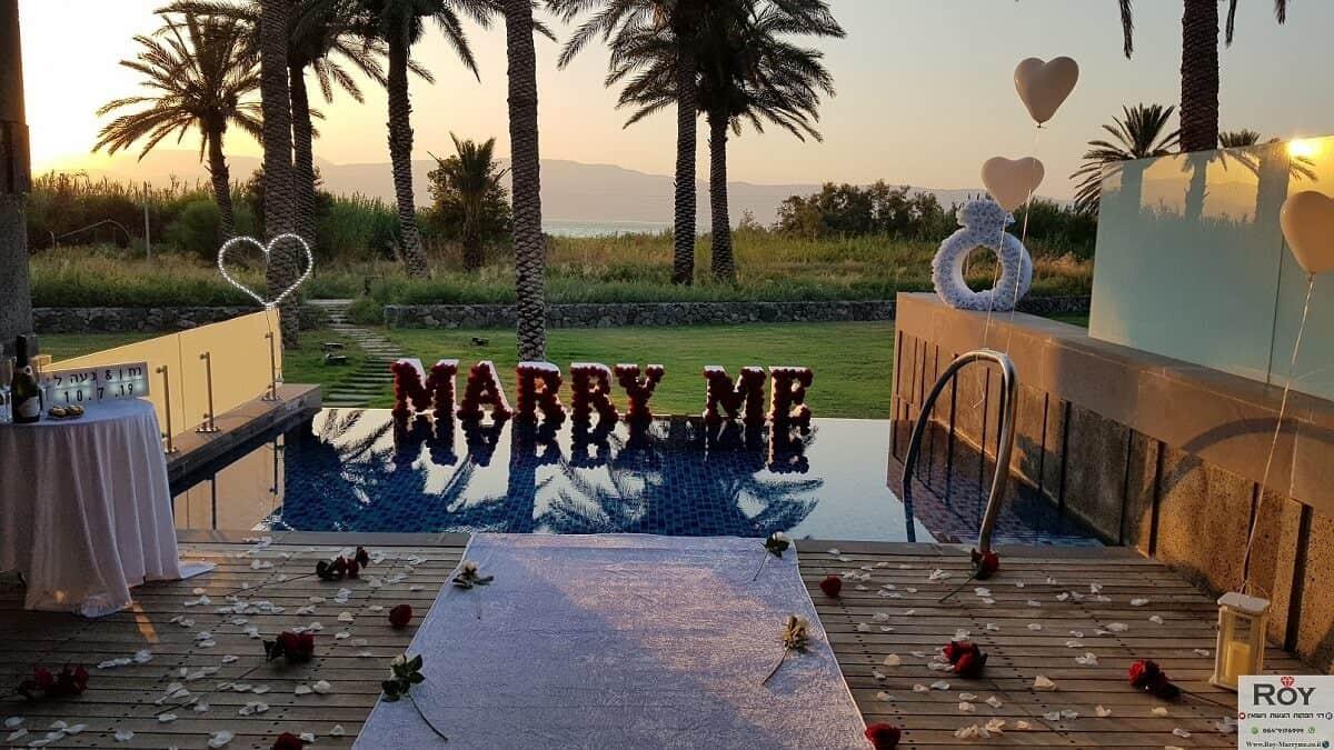 הצעת נישואין במלון סטאי כנרת טבריה