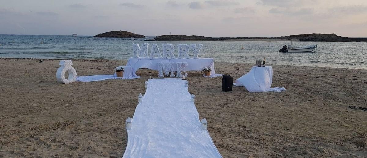 הצעת נישואין חוף דור חוף נחשולים