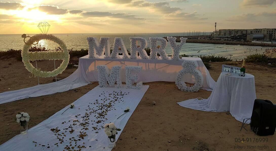 הצעת נישואין חוף הצוק הרצליה
