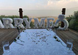 הצעת נישואין מלון בוטיק תמרין ראש פינה(14.11.19)00003