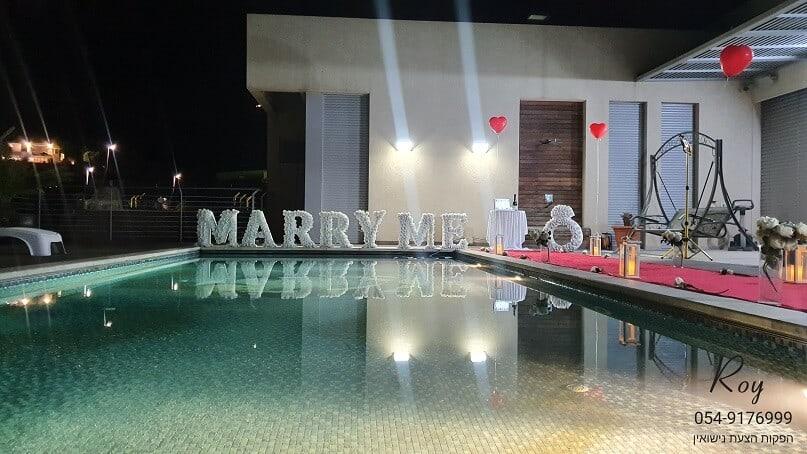 הצעת נישואין בצימר מושבת כנרת
