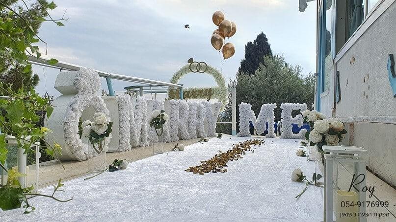 מקומות יפים להצעת נישואין בצפון