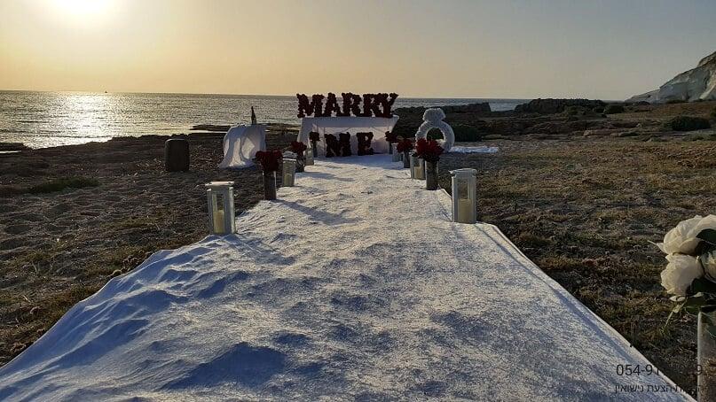 הצעת נישואין בראש הנקרה חוף בצפון אוהד & מוריה(21.5.20)00006