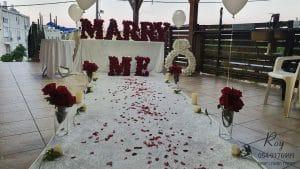 הצעת נישואין בנשר
