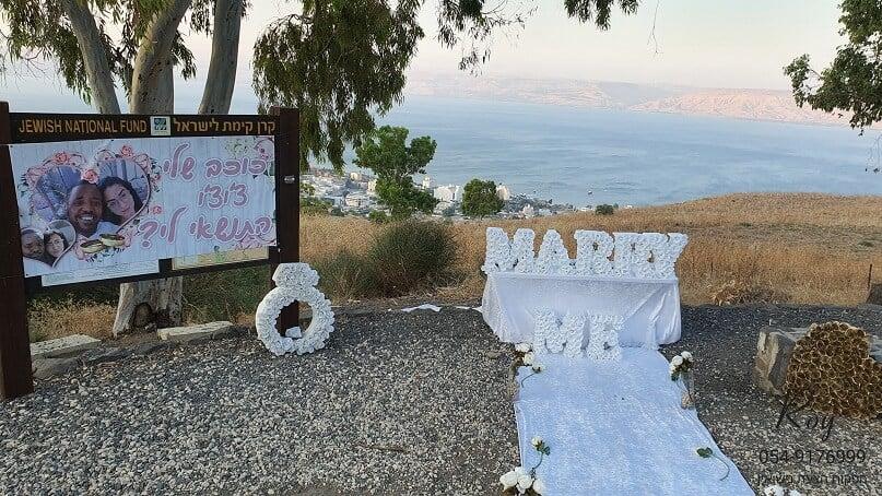 הצעת נישואין ביער שוויץ טבריה כנרת בצפון(7.7.20)00019