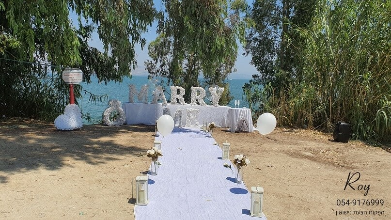הצעת נישואין בכנרת בטבריה בחוף צפון דור & ירדן(24.7.20)00010
