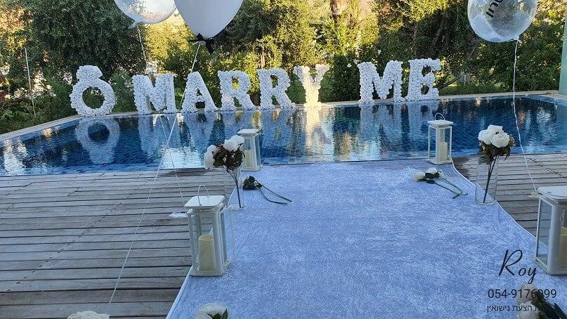 הצעת נישואין במלון בצפון סטאי כנרת דדי & שרון(15.6.20)00027
