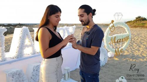 הצעת נישואין חוף אכזיב נהריה צפון