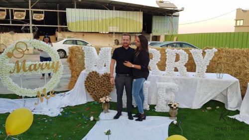 הצעות נישואין במושב כפר זיתים