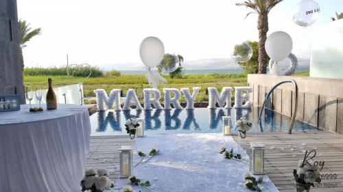 הצעות נישואין בכנרת מלון סאטי