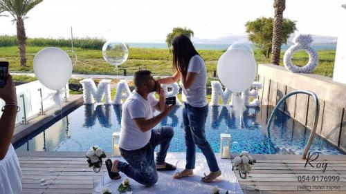 הצעת נישואין בכנרת מלון סאטי