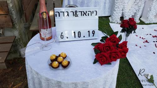 הצעת נישואין קרית שמונה מכללת תל חי