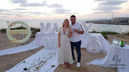 הצעות נישואין החוף בהרצליה חוף הצוק 1.8.19