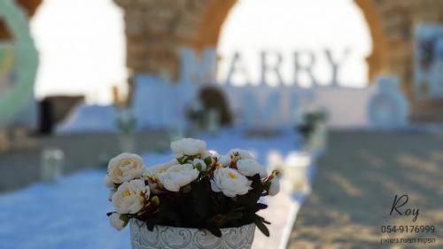 הצעת נישואין בחוף הקשתות בקיסריה