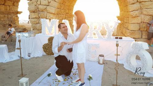 הצעת נישואין קיסריה בחוף הקשתות