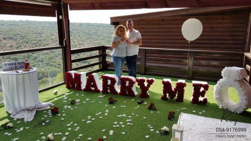 הצעות נישואין בצימר בפוריה נווה עובד צפון